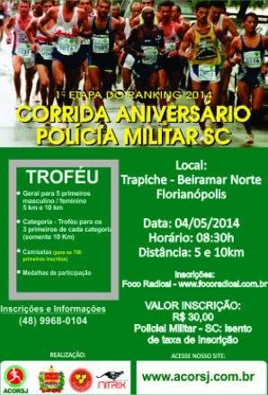 Corrida de Aniversário da Polícia Militar de Santa Catarina (PMSC)