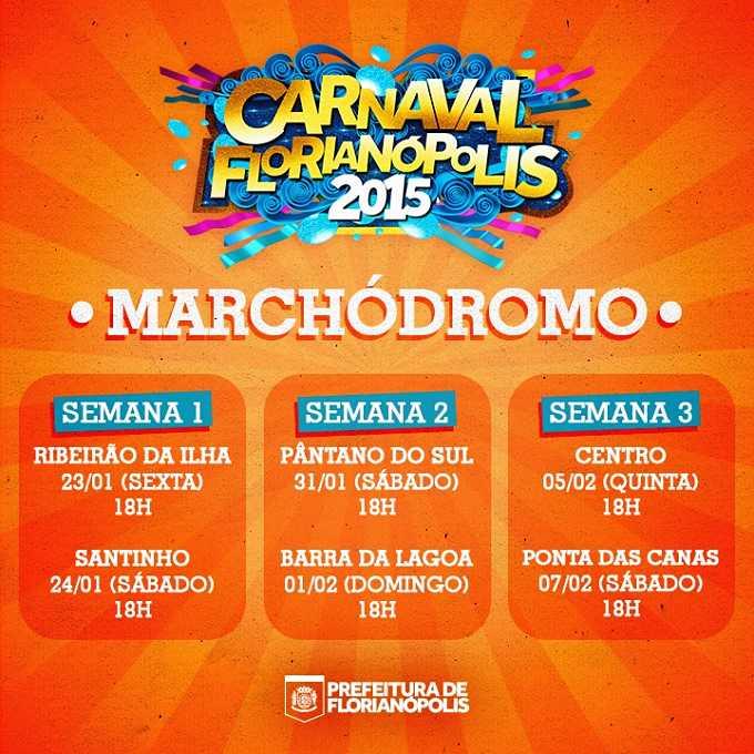 Marchódromo - Carnaval Florianópolis 2015