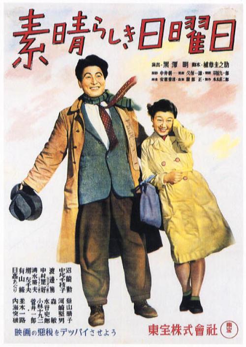 "Cineclube Badesc exibe ""Um Domingo Maravilhoso"" de Akira Kurosawa"