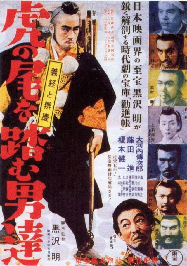 """Cineclube Badesc exibe """"Os homens que pisaram na cauda do tigre"""" de Akira Kurosawa"""