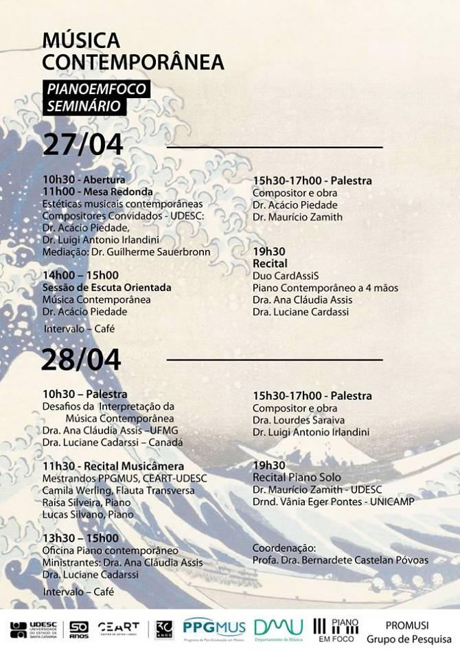 1º Seminário de Música Contemporânea em Florianópolis