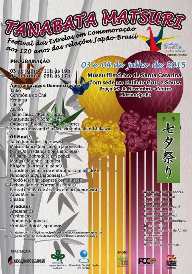 Tanabata Matsuri - comemoração aos 120 anos de amizade Japão-Brasil