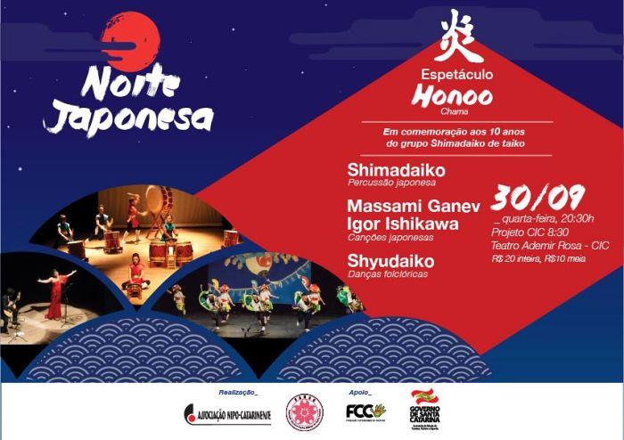 """Noite Japonesa com espetáculo """"Honoo"""" no projeto CIC 8:30"""