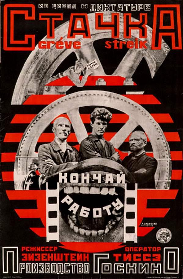 """Cine Filosofia exibe sessão tripla do clássico """"A greve"""" (URSS, 1924), de Eisenstein"""