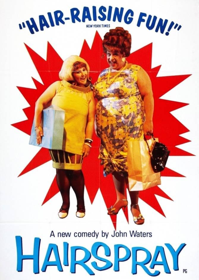 """Mostra John Waters exibe """"Hairspray – E éramos todos jovens"""" (1988)"""