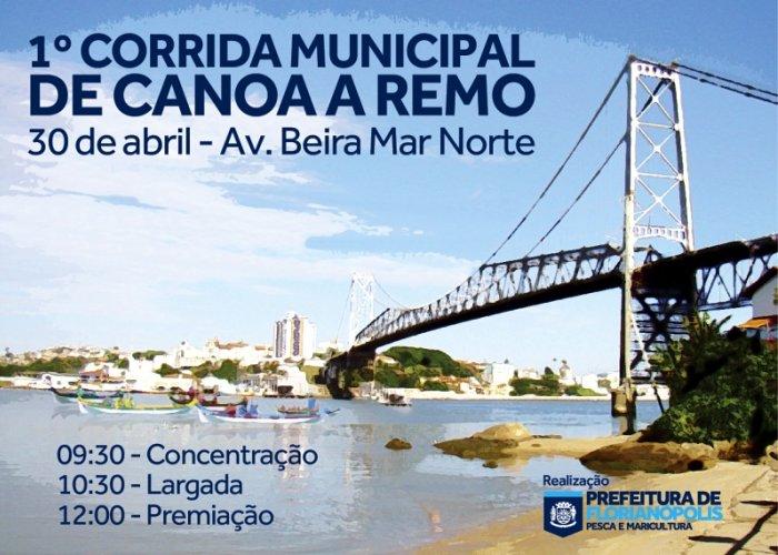 1ª Corrida Municipal de Canoa a Remo abre a safra da tainha