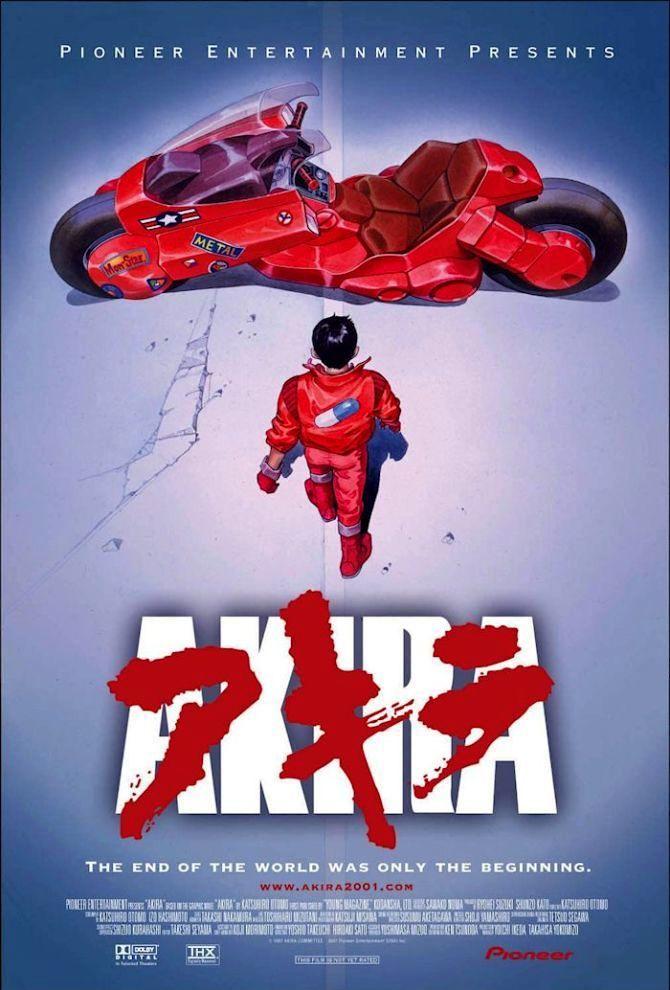 """Projeto Cinema Mundo apresenta exibição especial do filme """"Akira"""" (1988, Japão)"""