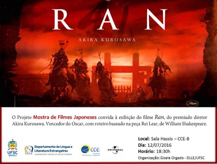 """Mostra de Filmes Japoneses exibe """"Ran"""", de Akira Kurosawa"""