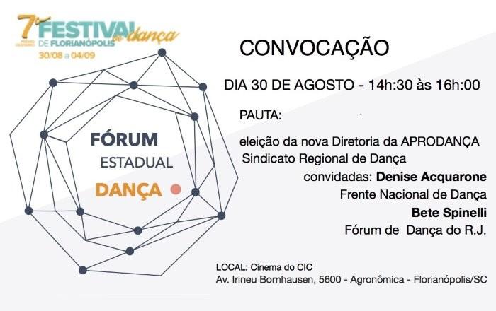 Fórum de Dança de Santa Catarina reúne profissionais da área no CIC