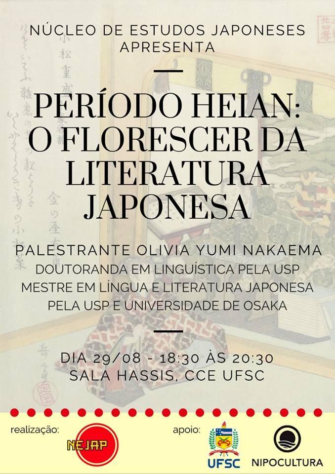 Palestra gratuita sobre literatura clássica japonesa no período Heian