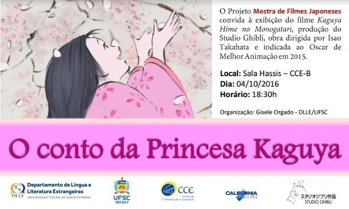 """Mostra de Filmes Japoneses exibe animação indicada ao Oscar """"O conto da princesa Kaguya"""""""